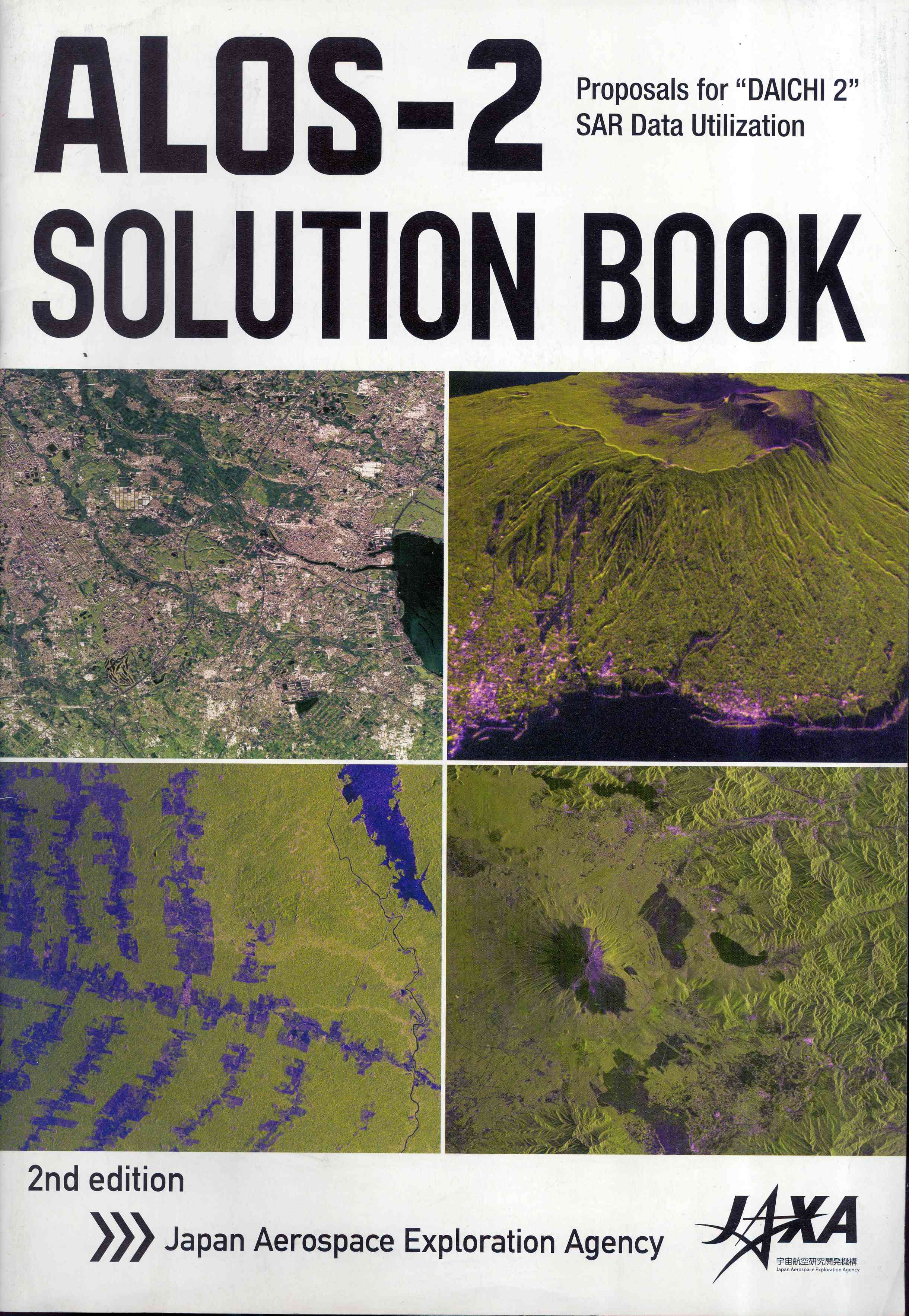 Обложка Alos-2 Solution Book