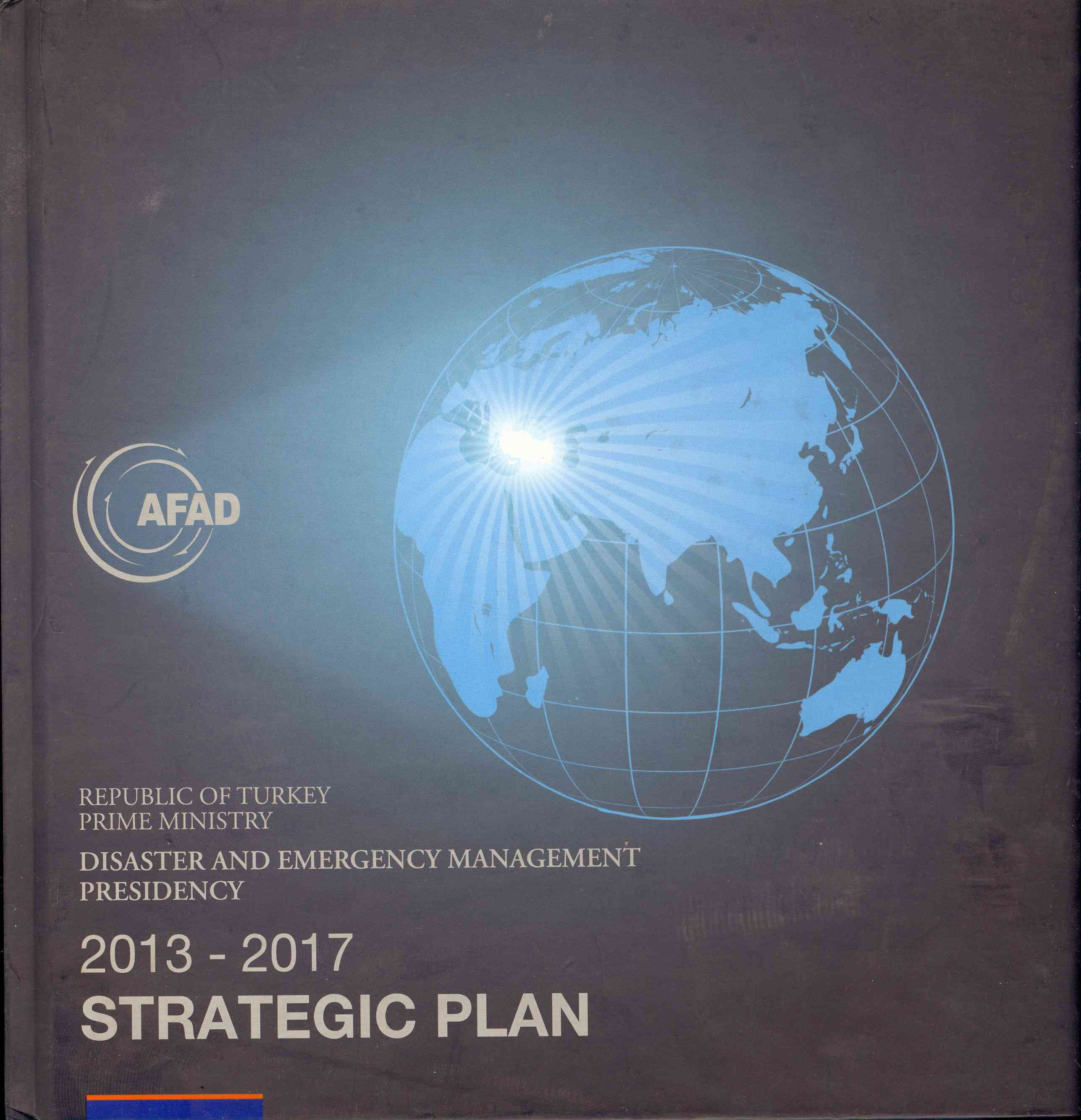 Обложка Strategic Plan 2013-2017