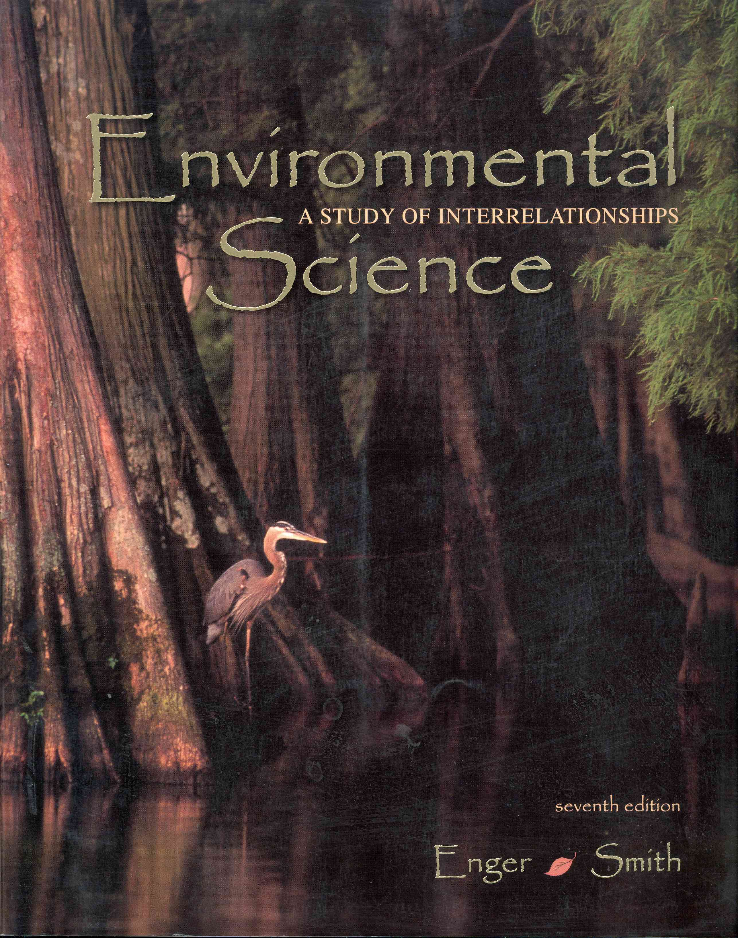 Обложка Environmental Science
