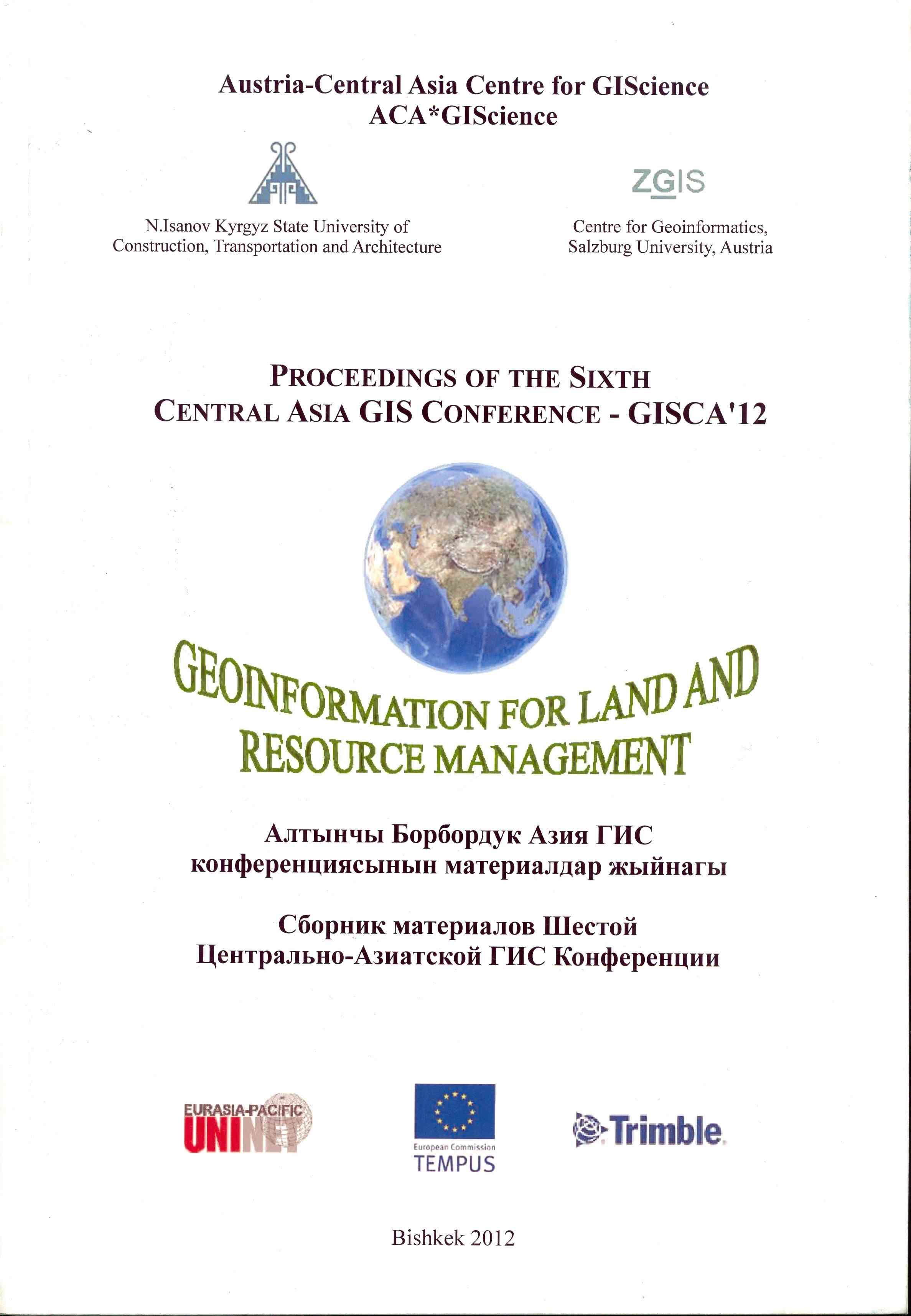 Обложка Geoinformation for Landand Resource Management