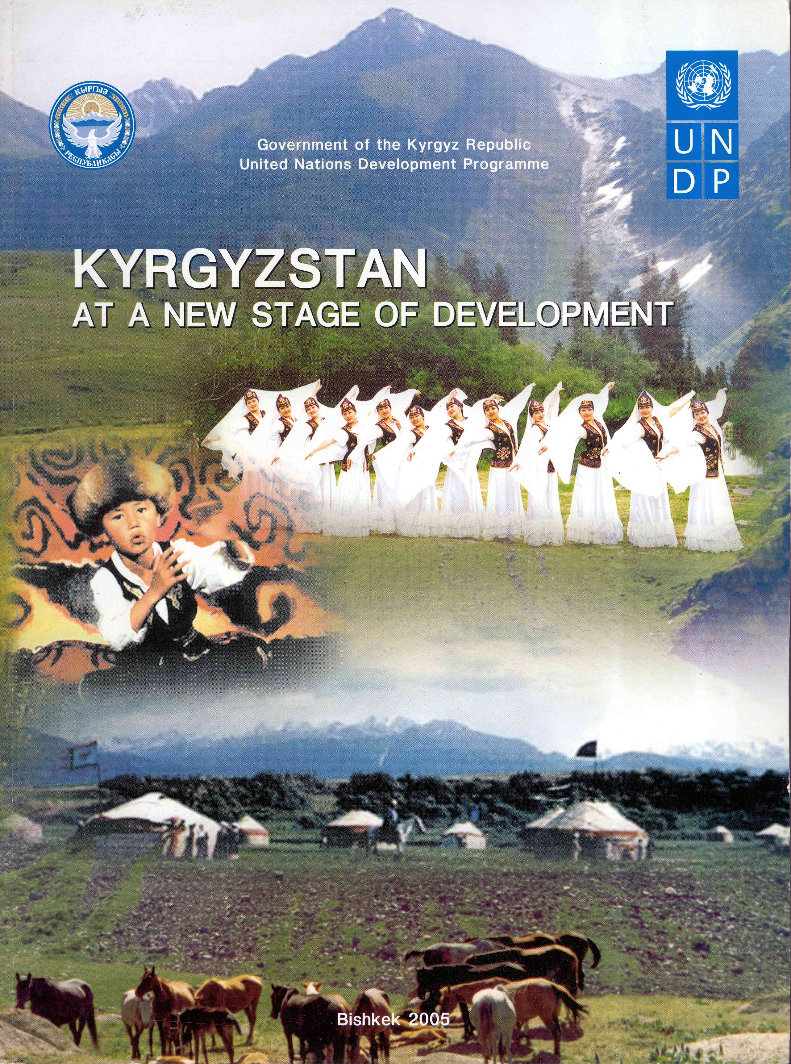 Обложка Kyrgyzstan at a new stage of development
