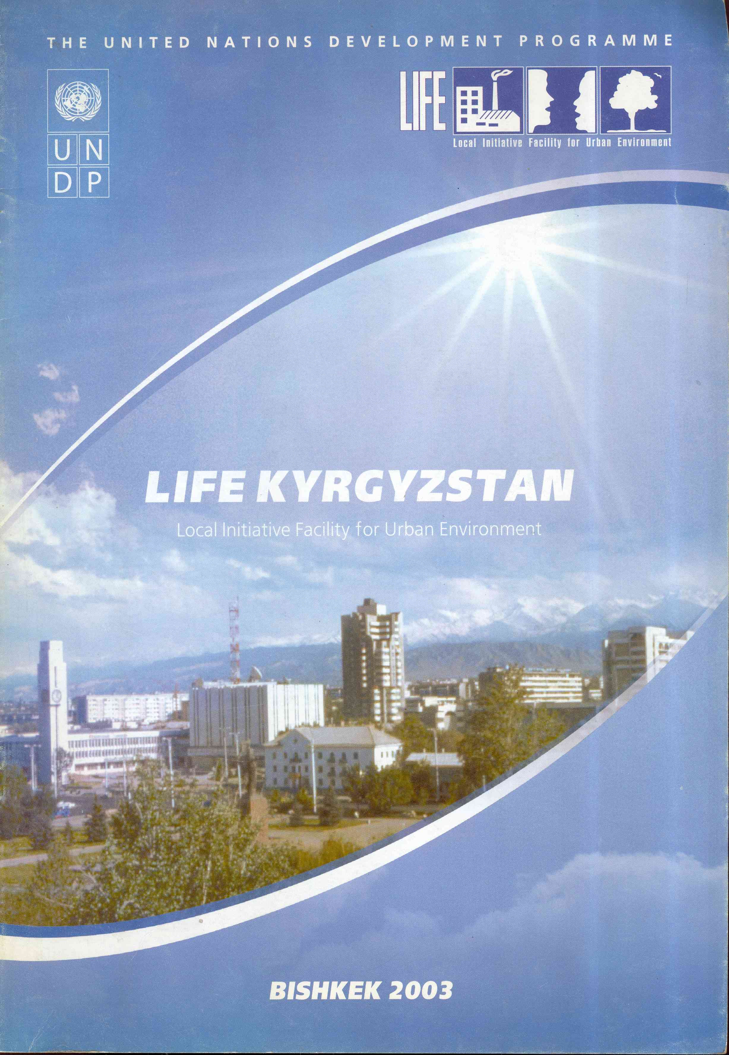 Обложка Life Kyrgyzstan (Local Initiative Facility for Urban Environment)