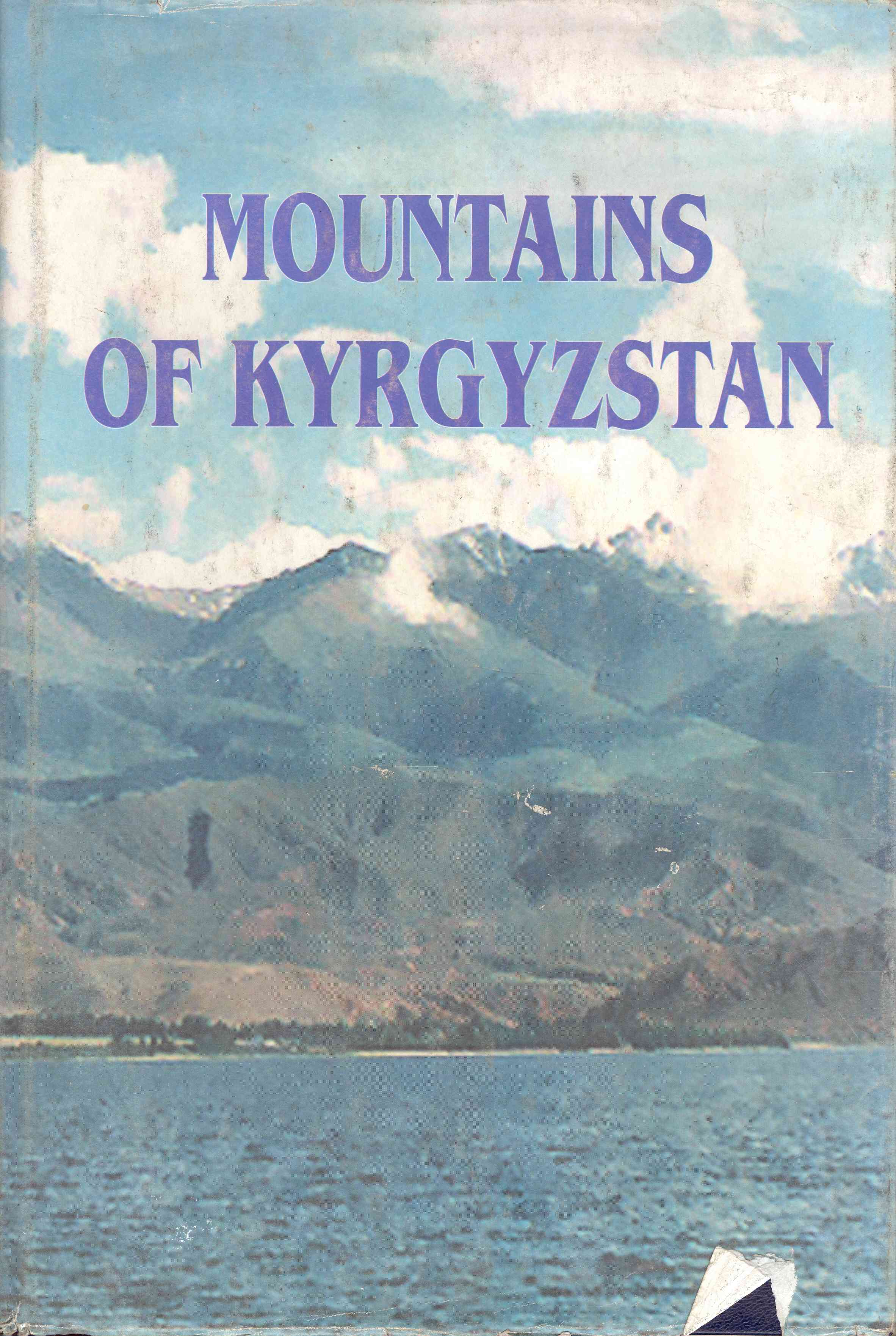 Обложка Moutains of Kyrgyzstan