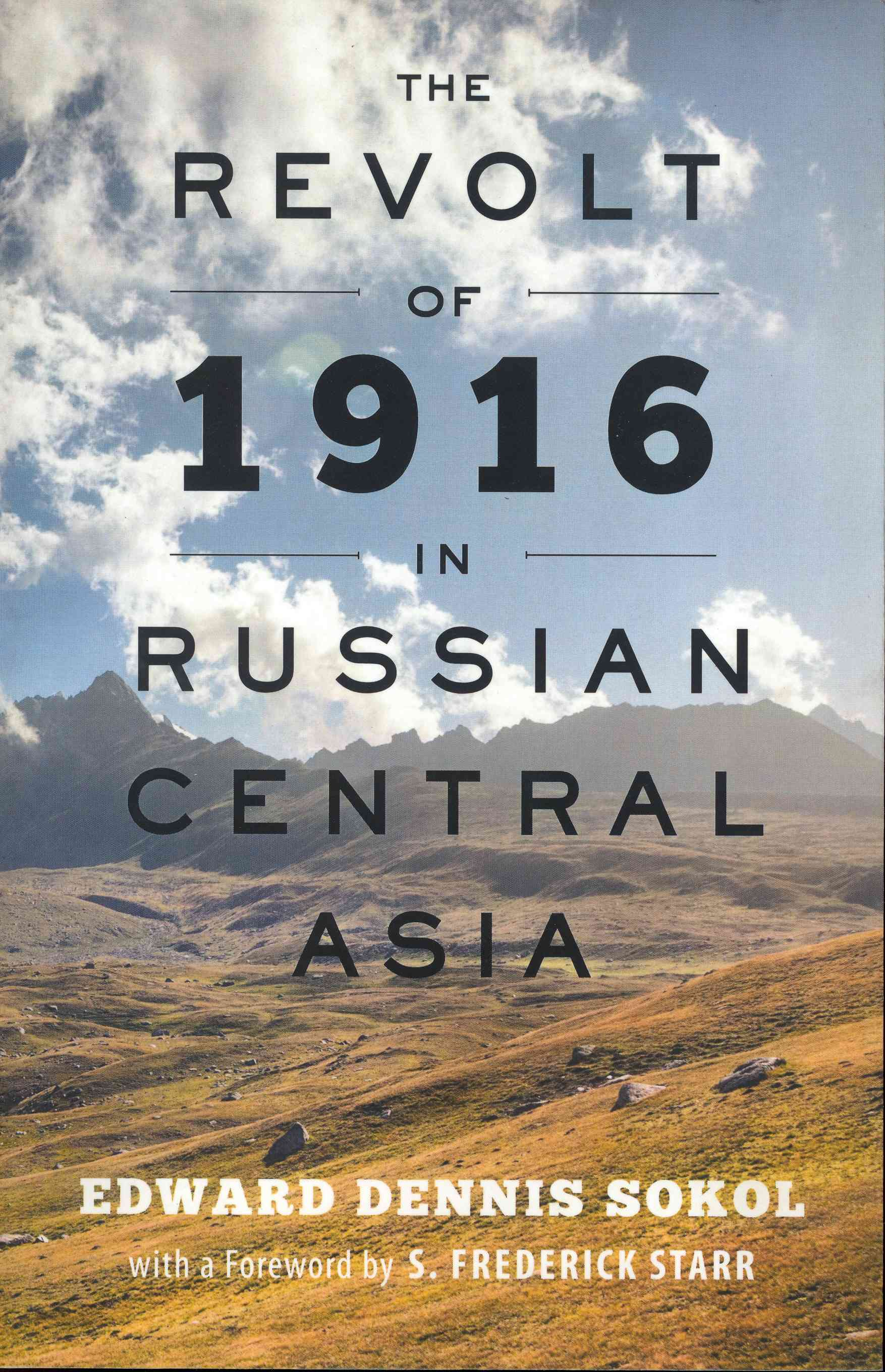Обложка The of 1916 in Russian Central Asia