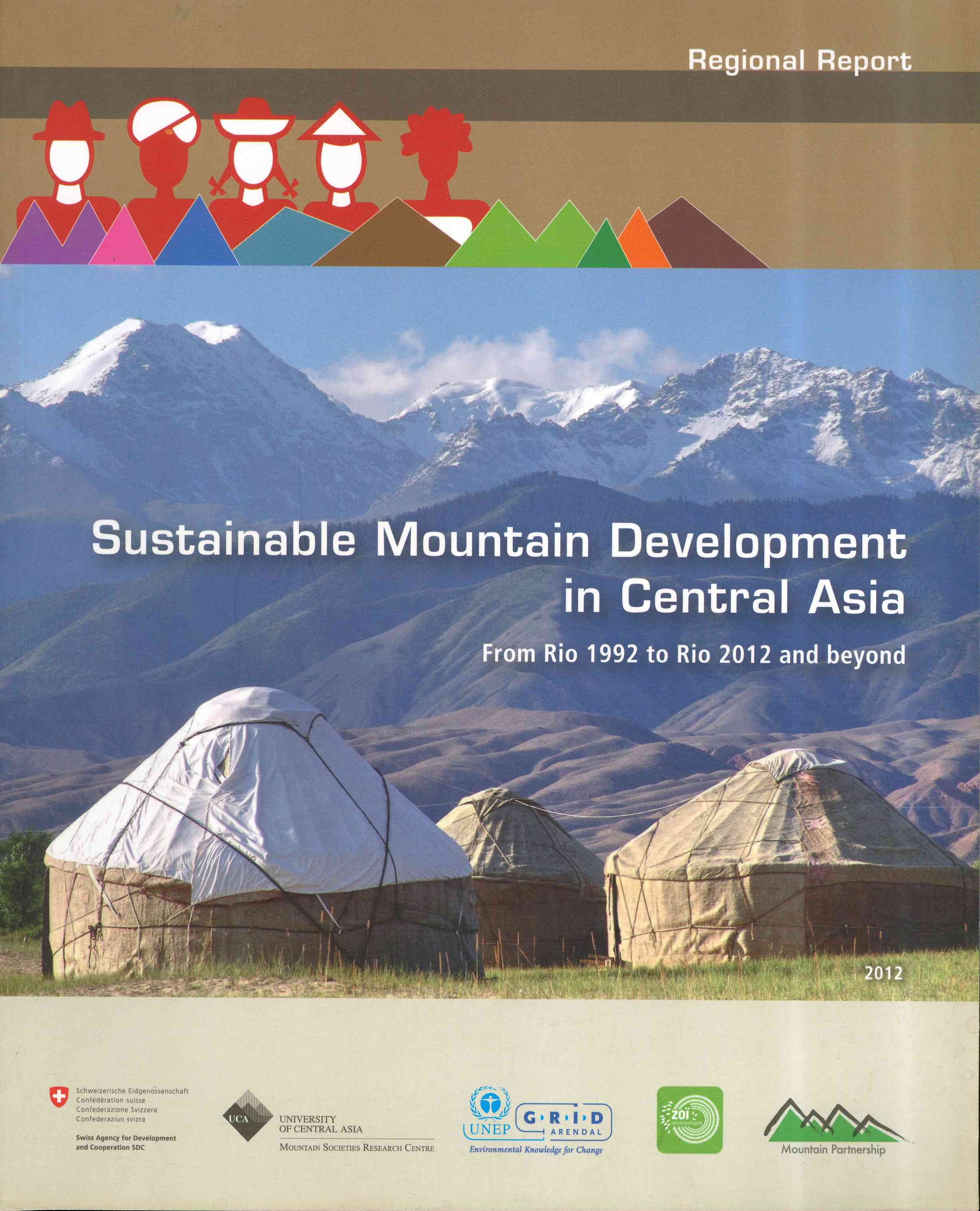 Обложка Sustainable Mountain Development in Central Asia