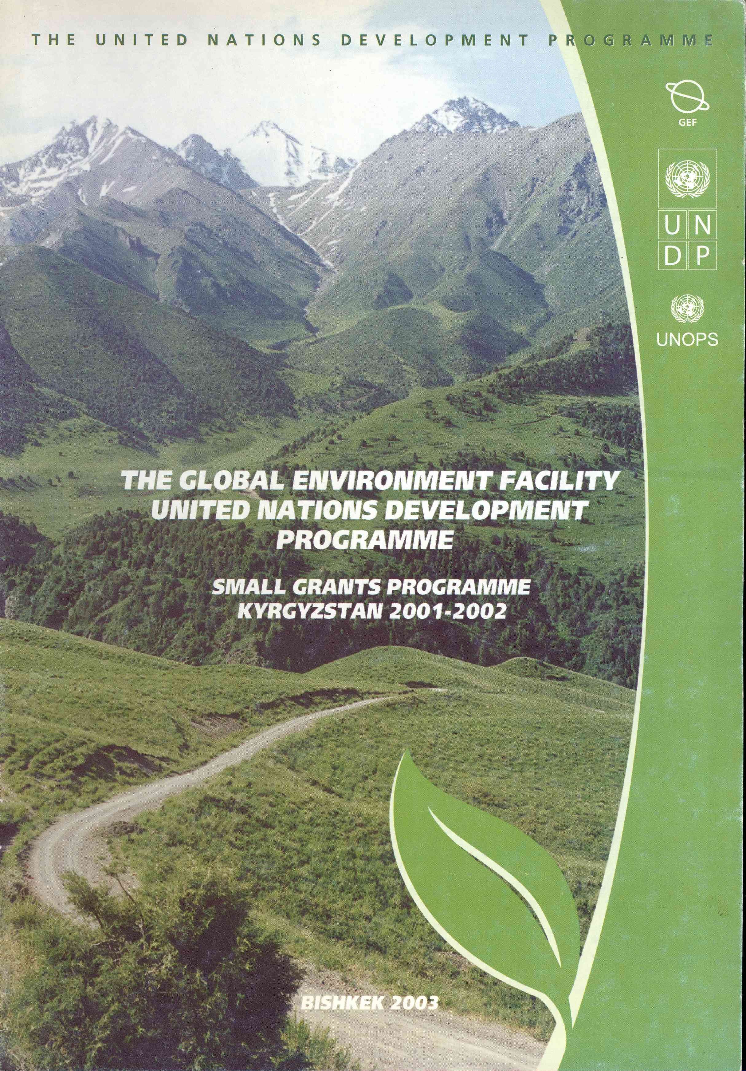 Обложка The global environment Facility united Nations Development Programme