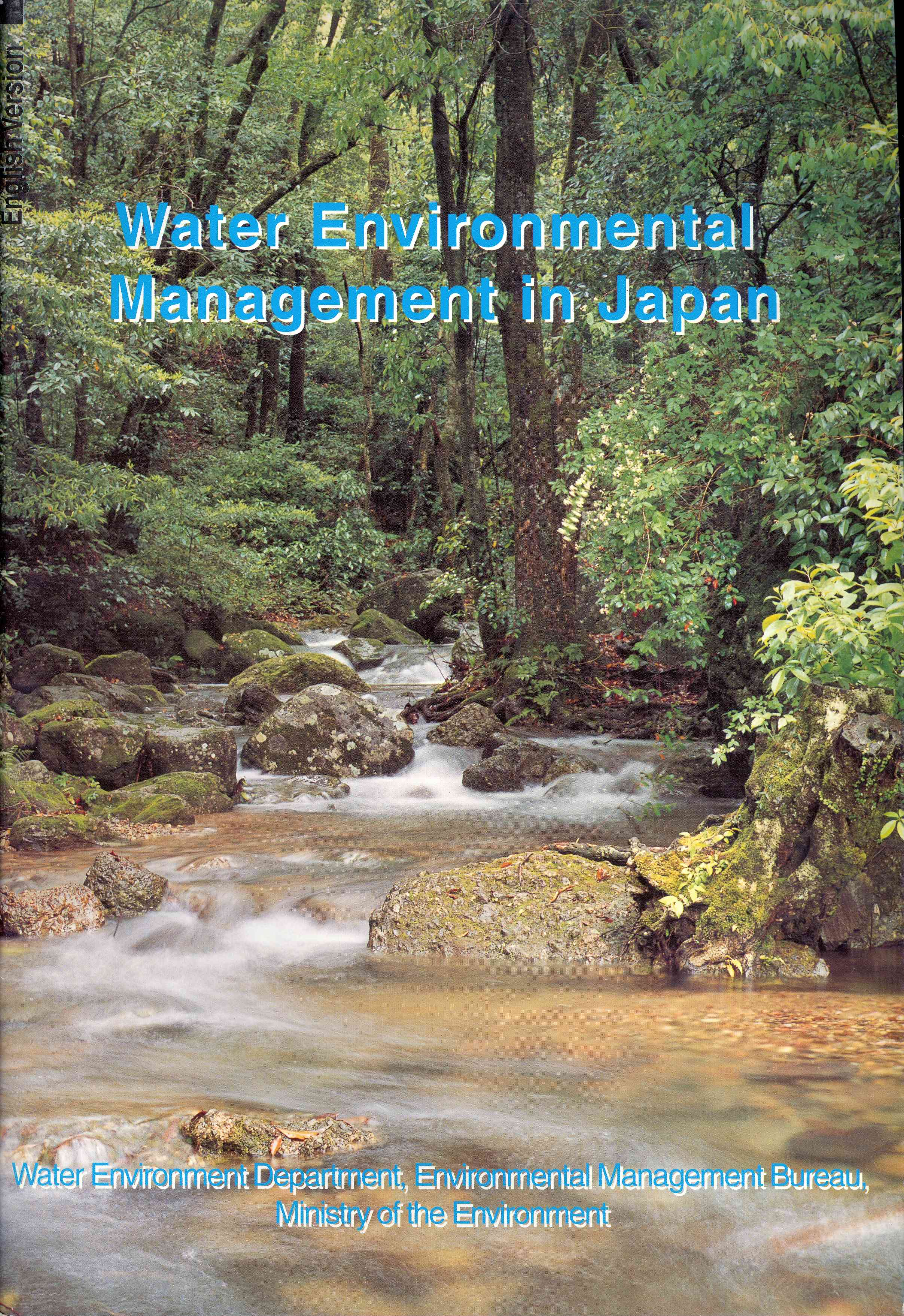 Обложка Water Environmental Managment in Japan